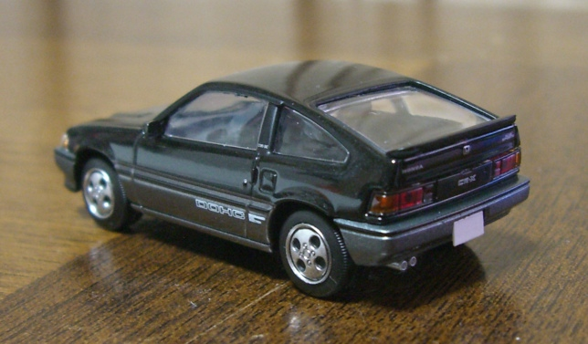 Cimg1993